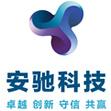 江西安驰新能源科技有限公司